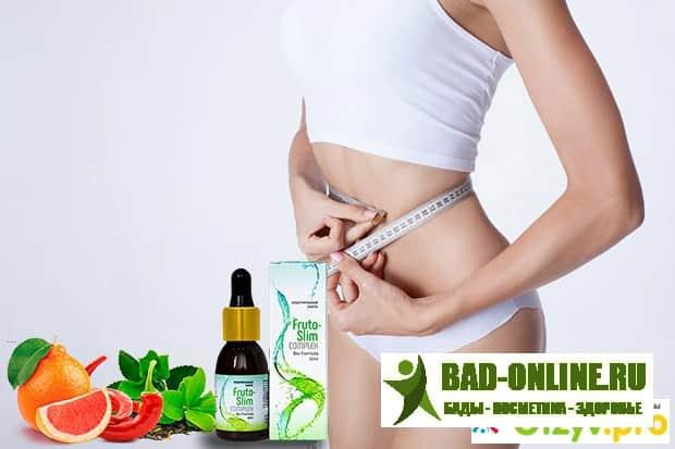 Fruto-Slim Complex концентрат для похудения
