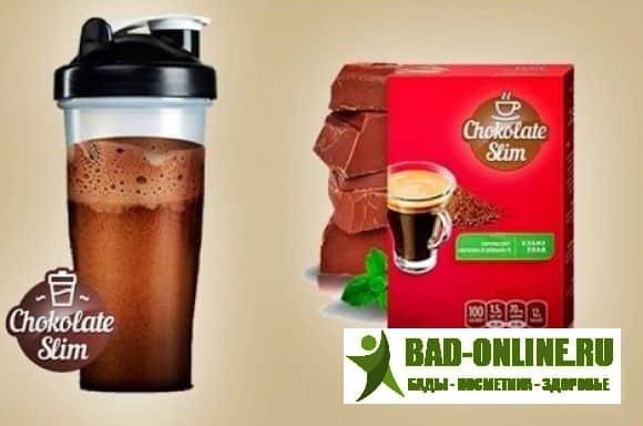 VIP Chocolate Slim шоколад для похудения