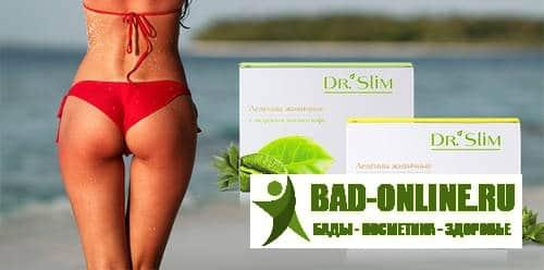 Леденцы для похудения Dr.Slim