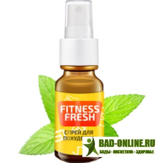 «Fitness Fresh» спрей для похудения