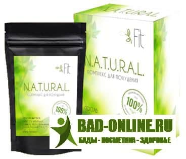 Порошок-блокатор калорий NATURAL Fit для похудения