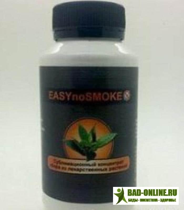 EASYnoSMOKE порошок от курения