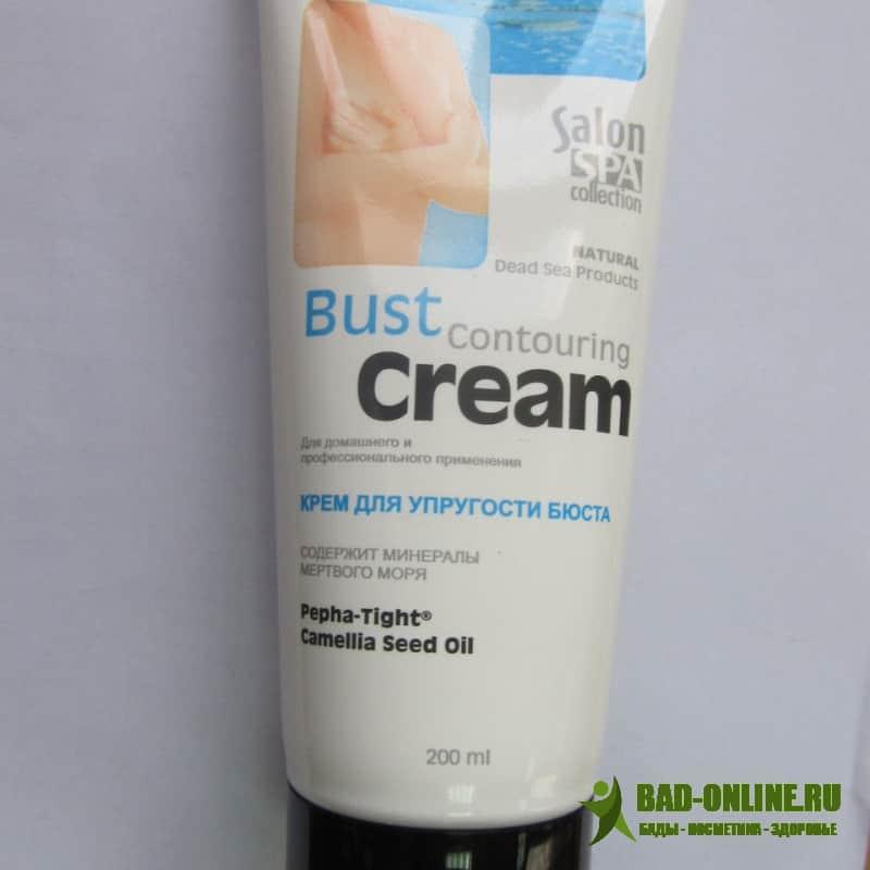 Bust Salon Spa крем для увеличения груди