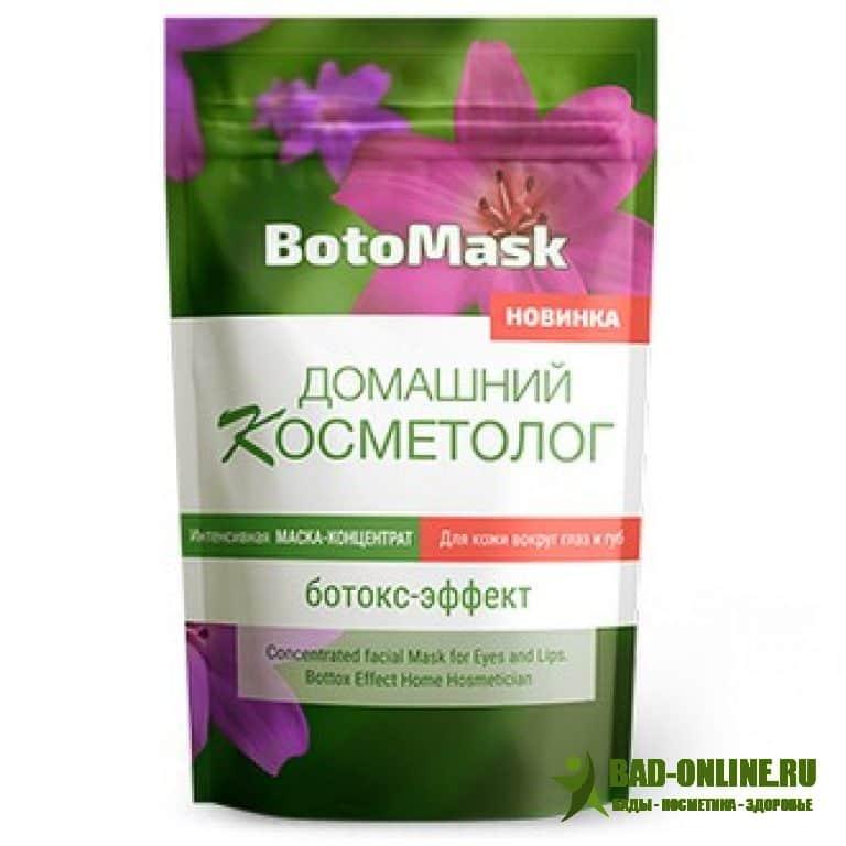 Маска для лица BotoMask с ботокс-эффектом