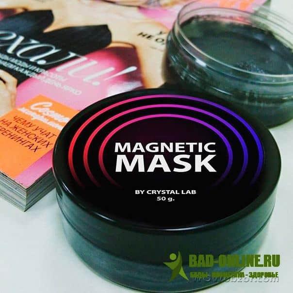 Magnetic Mask от прыщей и черных точек