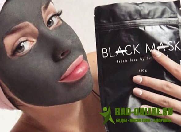 Black Mask маска от черных точек и прыщей