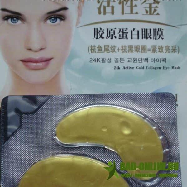 Eye Patch коллагеновая маска для глаз