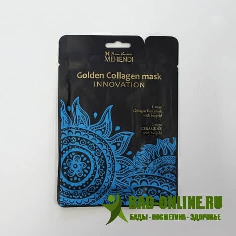 Mehendi Mask с улиткой и био-золотом
