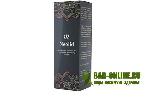Neolid комплекс для устранения мешков под глазами (заказ полного курса)