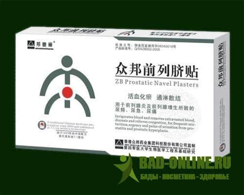 ZB PROSTATIC NAVEL PLASTER урологические пластыри от простатита