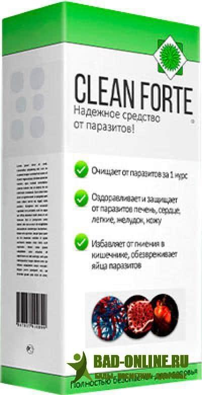 Clean Forte средство от гастрита
