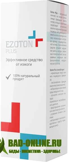 Ezoton Plus эффективное средство от изжоги