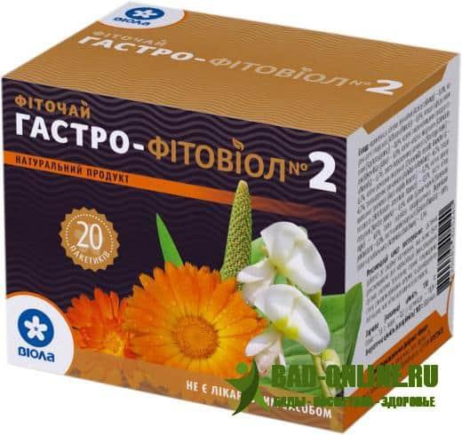 Желудочный чай GASTRO