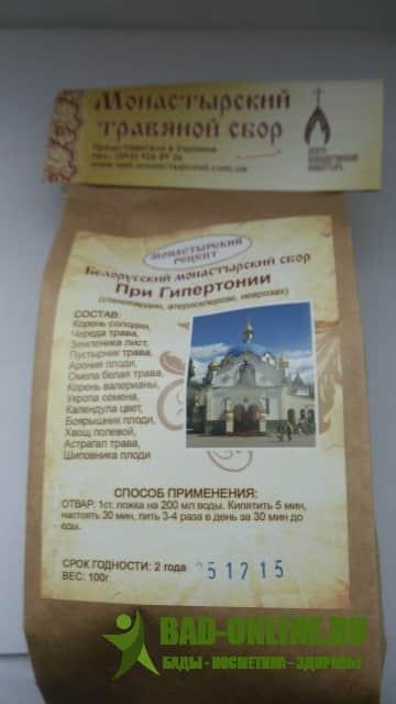 Монастырский сбор от гипертонии