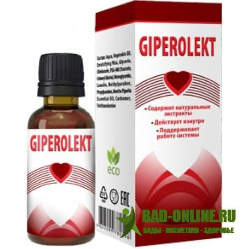 GIPEROLEKT средство от гипертонии