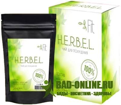 Антипаразитный Чай Herbel AntiToxin