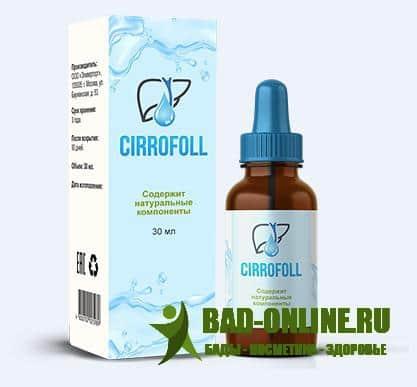 Cirrofoll средство для восстановления печени