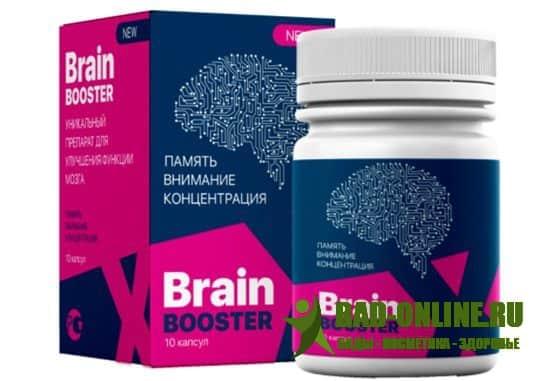 BrainBoosterX капсулы для увеличения мозговой активности
