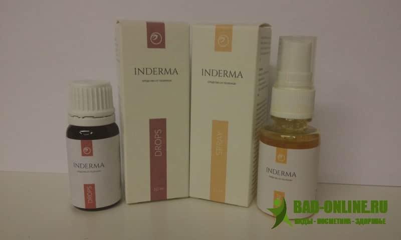 INDERMA средство от псориаза