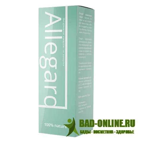 Allegard первое средство от аллергии