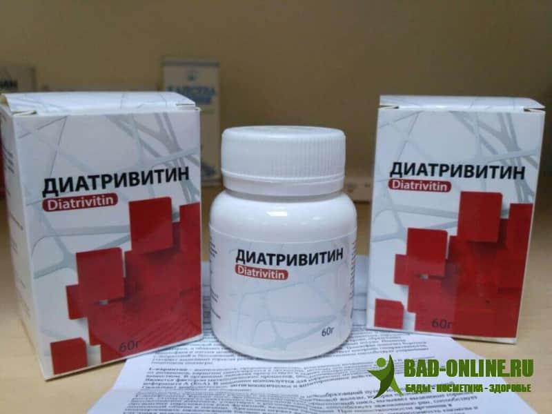 Диатривитин средство от диабета