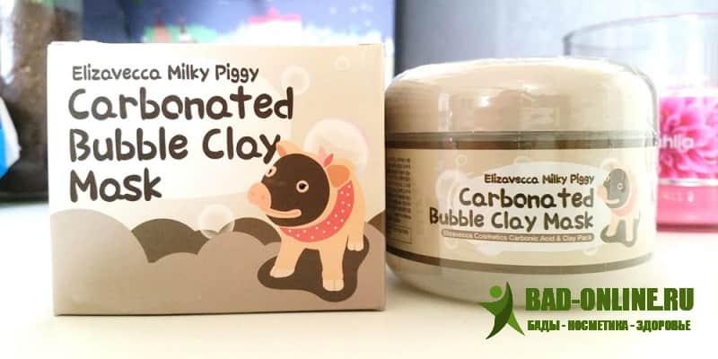 Пузырьковая маска Milky Piggy