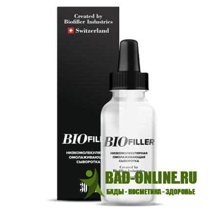 Низкомолекулярная сыворотка BIOfiller для омоложения
