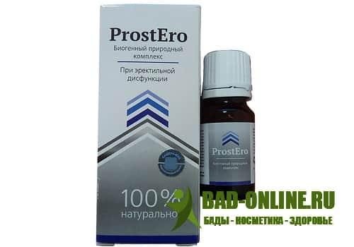 ProstEro (ПростЕро) средство от простатита