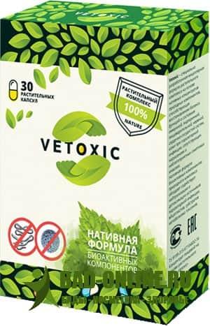 Vetoxic (Ветоксик) комплексное избавление от паразитов