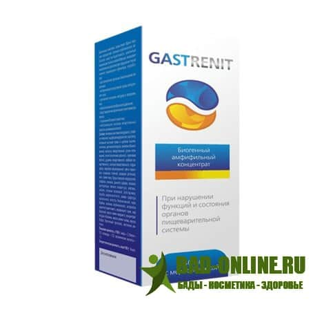 Gastrenit концентрат для ЖКТ