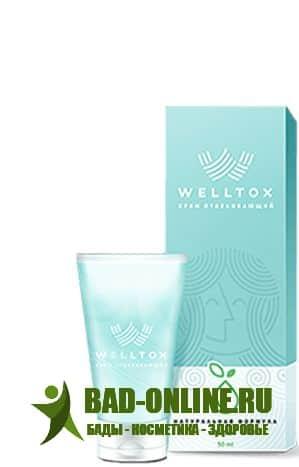 Welltox отбеливающий крем