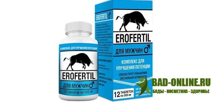 Erofertil для потенции