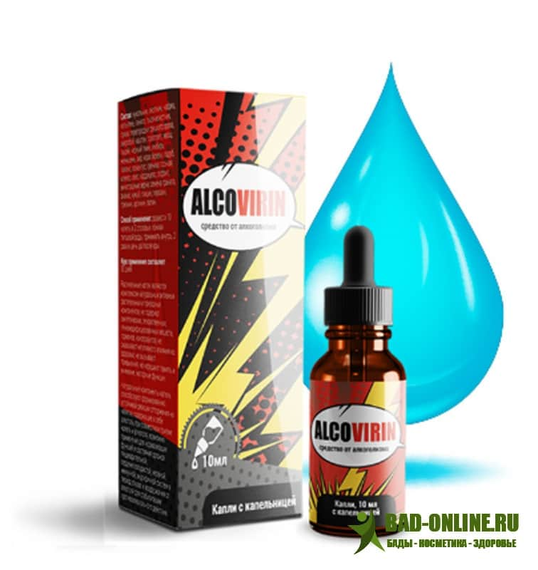 Alcovirin капли от алкоголизма