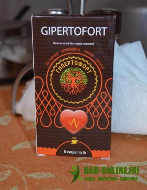 Gipertofort средство против гипертонии