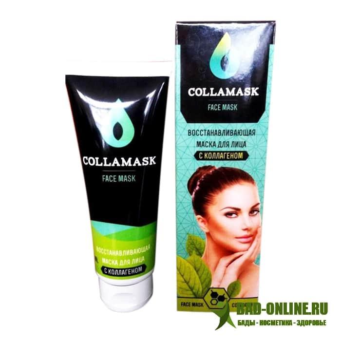COLLAMASK омолаживающая крем-маска для лица