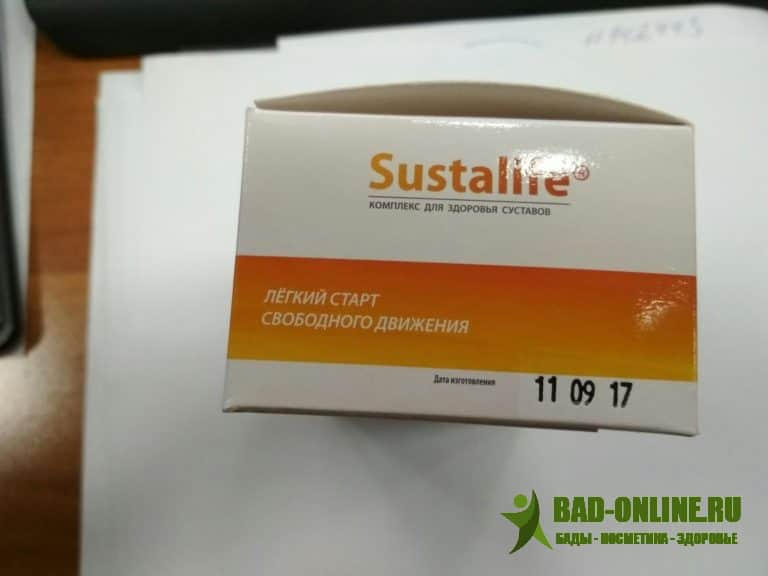 Sustalife (Сусталайф) для суставов