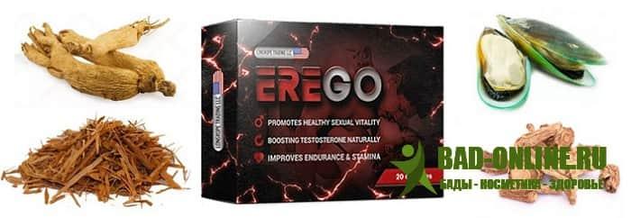 Erego препарат для повышения потенции