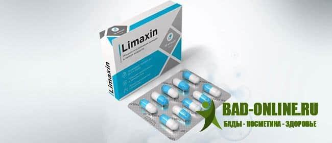 Limaxin натуральный усилитель сексуальной активности