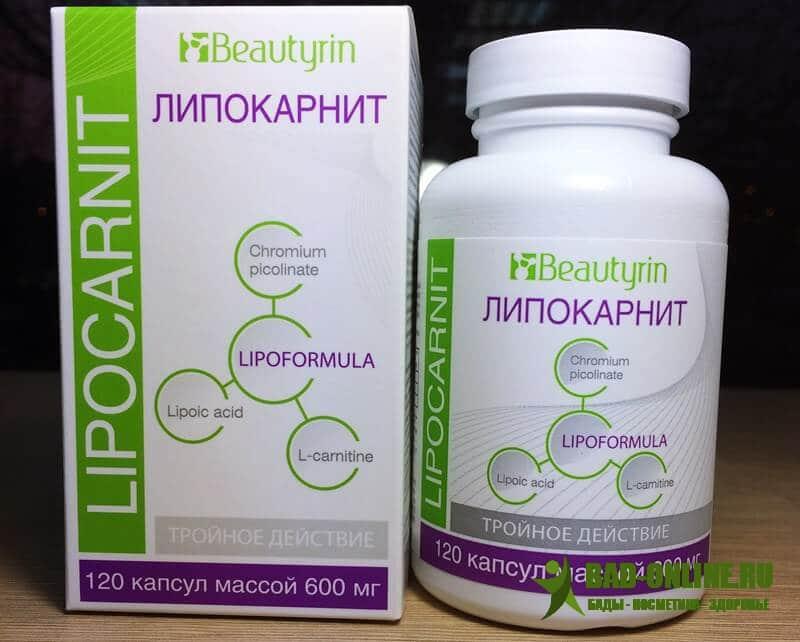 Lipocarnit (Липокарнит) капсулы для похудения купить