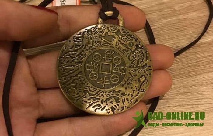 Money Amulet талисман приносящий богатство и удачу купить