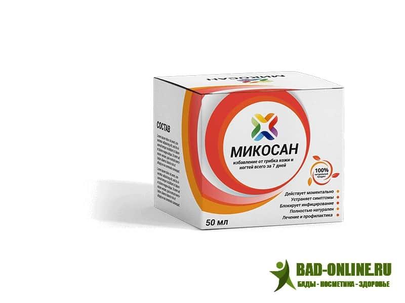 Микосан противогрибковый комплекс купить