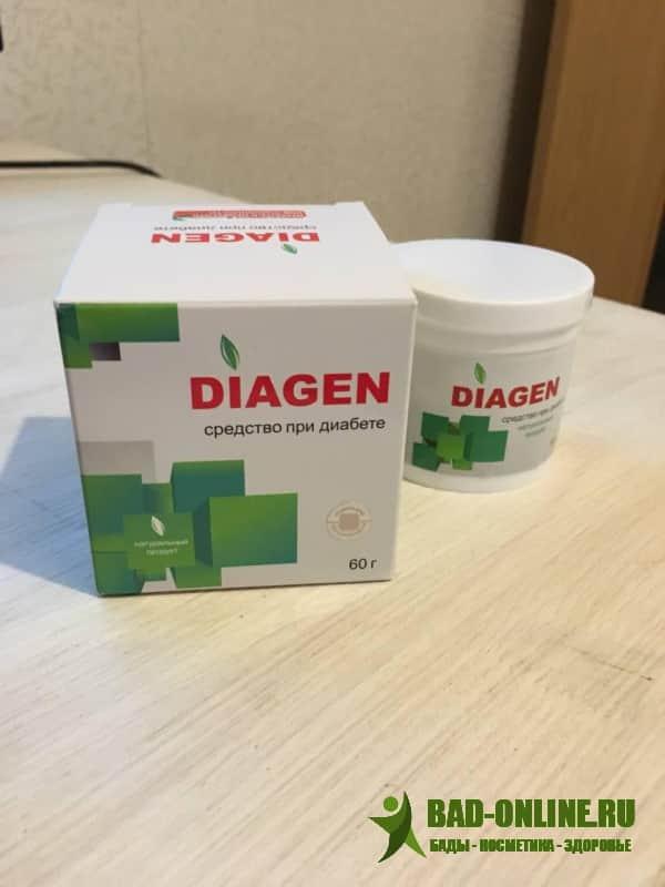 Diagen средство от диабета купить