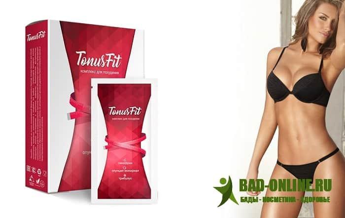 TonusFit комплекс для похудения купить