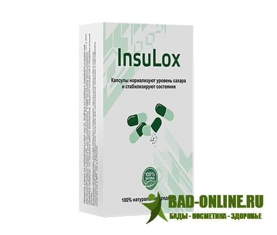 Insulox средство от диабета купить