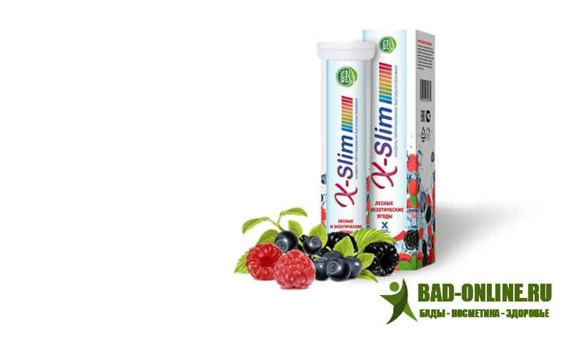 X-Slim средство для похудения купить