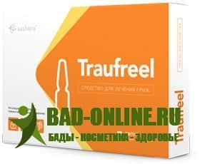 Traufreel - препарат для избавления от брюшной и паховой грыжи купить