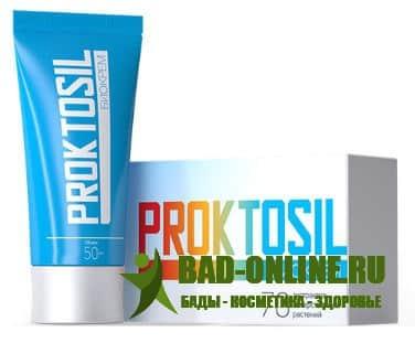 Proktosil - препарат от геморроя купить