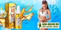 GoldFit спрей для похудения