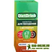 «DietDrink» напиток для похудения