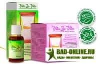 Vita la Vita эффективный комплекс для похудения